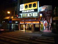 omiya-east-lotary-YOSHINOYA.JPG