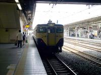 P1050035.JPG